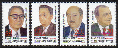 North Cyprus Stamps SG 0717-20 2011 Turkish Cypriot Government Ministers -