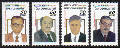 North Cyprus Stamps SG 0712-15 2010 Personalities - MINT