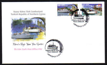 North Cyprus Stamps SG 0710 2010 Passenger ships which sail to Cyprus - Off