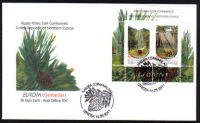 North Cyprus Stamps SG 0727 MS 2011 Europa Forests - Official FDC