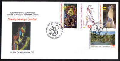 North Cyprus Stamps SG 2011 (f) Works of Artists - Official FDC