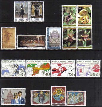 Cyprus Stamps 1981 Complete year set - MINT