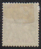 Cyprus stamp SG 66 1905 KEVII Four Piastres MH Cat Value £21 our price £8