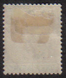 Cyprus stamp SG89 1921 KGV One Piastre
