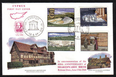 Cyprus Stamps SG 242-45 1964 William Shakespeare - Unofficial FDC (e816)