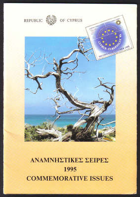 Cyprus Stamps 1995 Year Pack Commemoratives - MINT