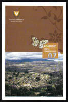 Cyprus Stamps 2007 Year Pack - Commemorative Issues