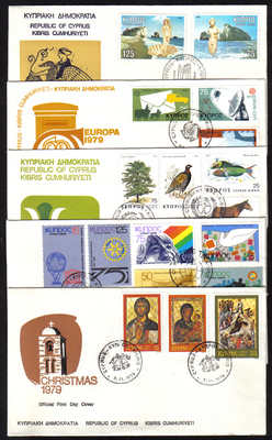 Cyprus Stamps 1979 Complete Year Set - Official FDCs