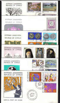 Cyprus Stamps 1977 Complete Year Set - Official FDCs