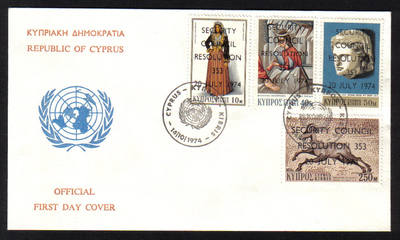 Cyprus Stamps SG 431-34 1974 United Nations Resolution - Official FDC