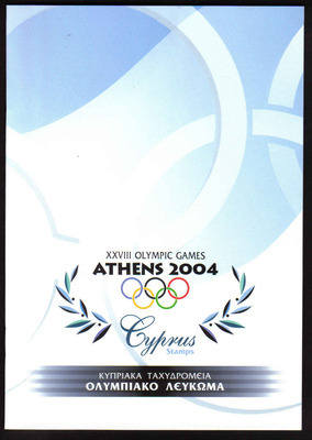 Cyprus Stamps 2004 Athens Olympic Games Pack - Commemorative Issues