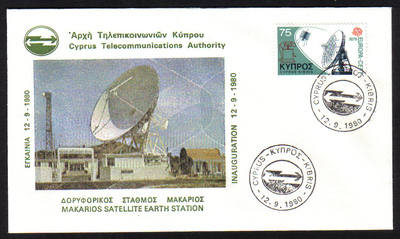 Cyprus Stamps 1980 CYTA Makarios Satellite Earth Station - Cachet (e819)