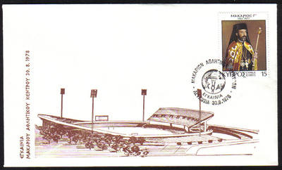 Unofficial Cover Cyprus Stamps 1978 President Makarios First International