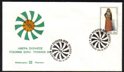 Unofficial Cover Cyprus Stamps 1976 Boy Scouts Girl Guides Good Thinking Da