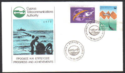 Cyprus Stamps SG 449-50 1975 Cyprus Telecommunications Authority CYTA - Uno