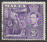 Malta Stamps SG 0222a 1943 2 and 1/2 Penny - USED (e872)