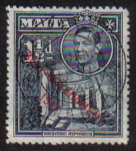 Malta Stamps SG 0237 1948 1 and 1/2 Penny - USED (e883)