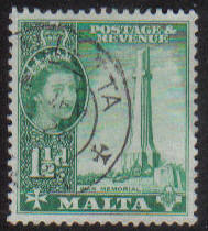 Malta Stamps SG 0269 1956 One and 1/2 Penny - USED (e889)