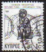 Cyprus Stamps 1984 Refugee fund tax SG 634 Waddingtons - USED (e890)