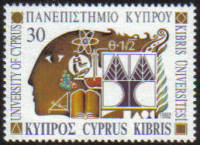 Cyprus Stamps SG 817 1992 30c University of Cyprus - MINT