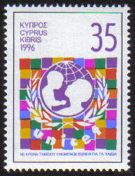 Cyprus Stamps SG 902 1996 50th Anniversary of UNICEF - MINT