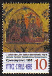 CYPRUS STAMPS SG 961 1998 10c - MINT