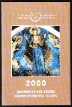 Cyprus Stamps 2000 Year Pack Commemorative Issues