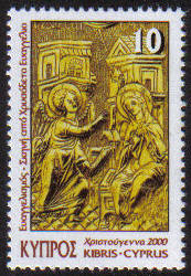 Cyprus Stamps SG 1009 2000 10c - MINT