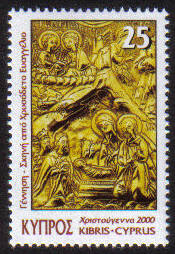 Cyprus Stamps SG 1010 2000 25c - MINT