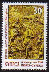 Cyprus Stamps SG 1011 2000 30c - MINT