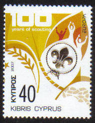 Cyprus Stamps SG 1134 2007 40c - MINT