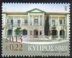 Cyprus Stamps SG 1145 2007 22c - MINT
