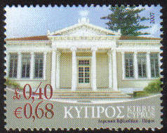 Cyprus Stamps SG 1149 2007 68c - MINT