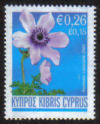 Cyprus Stamps SG 1158 2008 Anemone 26c - MINT