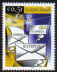 Cyprus Stamps SG 1162 2008 51c - MINT