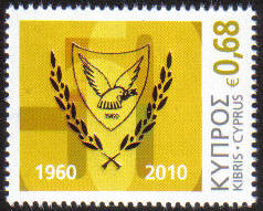 Cyprus Stamps SG 1210 2010 68c - MINT