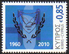 Cyprus Stamps SG 1211 2010 85c - MINT