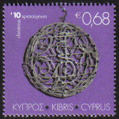 Cyprus Stamps SG 1235 2010 68c - MINT