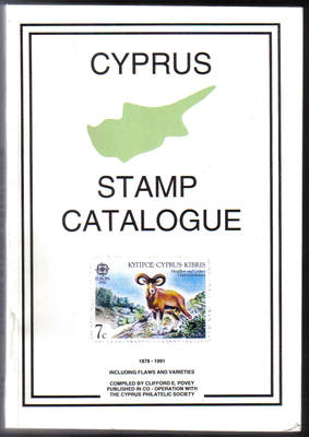Cyprus Stamp Flaws and Varieties by Clifford E Povey