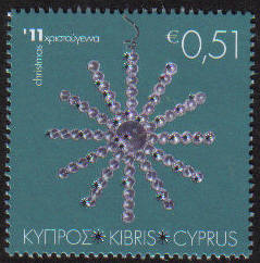 Cyprus Stamps SG 1261 2011 Christmas 51c - MINT