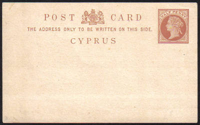 Cyprus Stamps 1880 A1 Type Half Penny Victorian Postcard - UNUSED (e905))