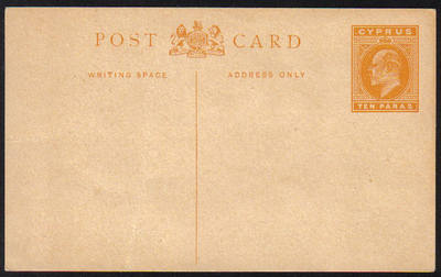 Cyprus Stamps 1907 A14 Type Ten Paras King Edward VII Postcard - Unused (e9