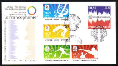 Cyprus Stamps SG 1165-68 and 1169 2008 5th June issues - Unofficial FDC (e9