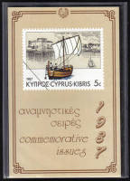 Cyprus Stamps 1987 Year Pack  Commemorative Issues