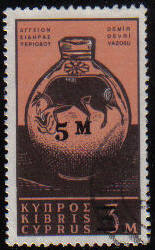 Cyprus Stamps SG 278 1966 5m/3m Surcharge - USED (e920)