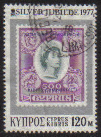 Cyprus Stamps SG 485 1977 Silver Jubilee - USED (e940)