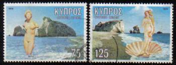 Cyprus Stamps SG 518-19 1979 Aphrodite - USED (e923)