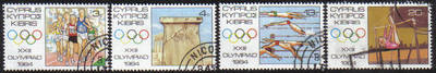 Cyprus Stamps SG 635-38 1984 Los Angeles Olympic Games - USED (e928)