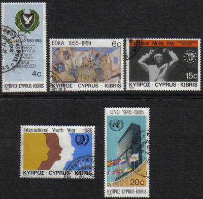 Cyprus Stamps SG 665-69 1985 Anniversaries and Events - USED (e931)