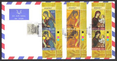 Cyprus Stamps SG 1178-80 2008 Christmas Control numbers - Unofficial FDC (e